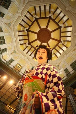 チェルシー4OFUKU at Tokyo station.jpg