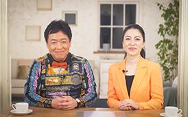 OFUKU & S.T チャンネル