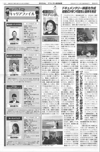 表紙 No1011.jpg